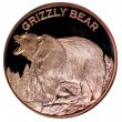 1 oz Copper Round - Grizzly Bear Design