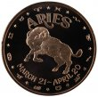 1 oz Copper Round - Zodiac Series - Aries Design