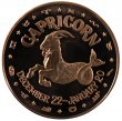 1 oz Copper Round - Zodiac Series - Capricorn Design