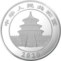 2020 30 gram Chinese Silver Panda Coin reverse