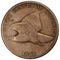 1858 Flying Eagle Cent Coin - Large Letters - Very Good