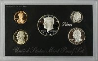 1995 U.S. Silver Proof Coin Set