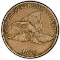 1858 Flying Eagle Cent Coin - Large Letters - Very Fine