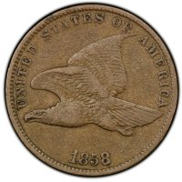 1858 Flying Eagle Cent Coin - Small Letters - Very Fine