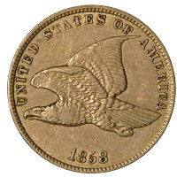 1858 Flying Eagle Cent Coin - Small Letters - Extremely Fine