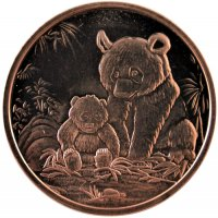 1 oz Copper Round - Chinese Panda Design