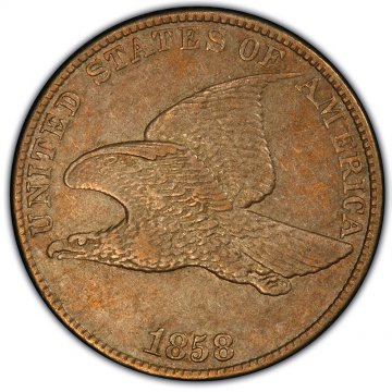 1858 Flying Eagle Cent Coin - Large Letters - Extremely Fine