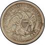 1800's Seated Liberty Silver Quarter Coin - Random Dates - Fine