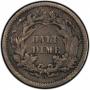 1800's Seated Liberty Silver Half Dime Coin - Random Dates - Very Good / Fine