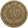 1862 or 1863 Copper Nickel Indian Head Cent Coin From The Civil War - Fine