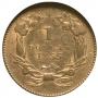 $1.00 Indian Princess Type Two Gold Coins - Random Dates - AU
